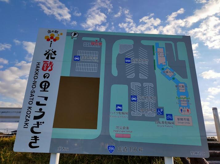Hakkonosato Kozaki FREE Parking lot